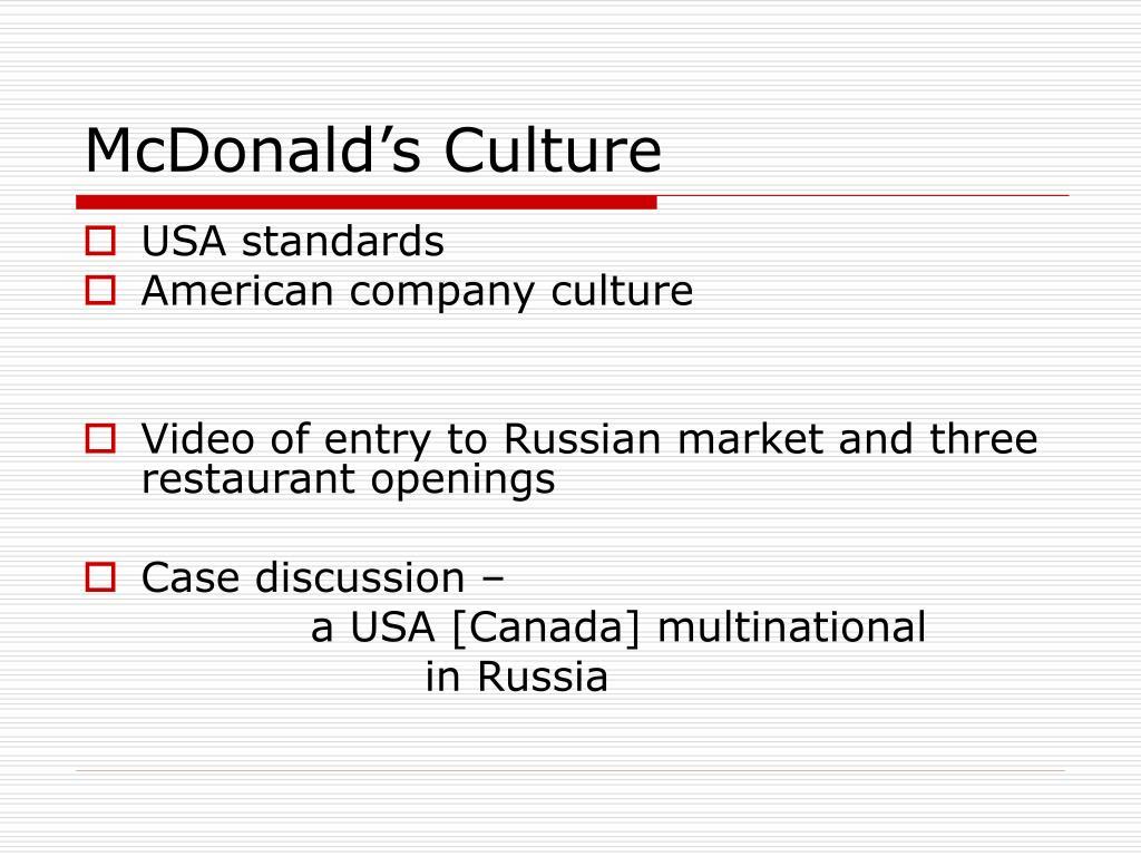 McDonald's Culture
