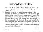 satyendra nath bose1