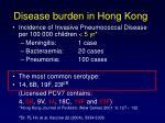 disease burden in hong kong
