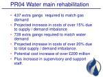 pr04 water main rehabilitation1