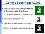 coming soon from acog