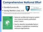 comprehensive national effort