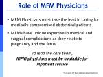 role of mfm physicians