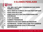 9 elemen penilaian