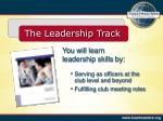 the leadership track