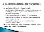 4 recommendations for workplaces2