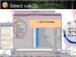 select rule 2
