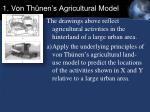 1 von th nen s agricultural model