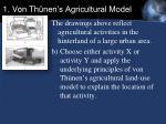 1 von th nen s agricultural model15