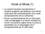 kinds of minds 13