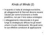 kinds of minds 26