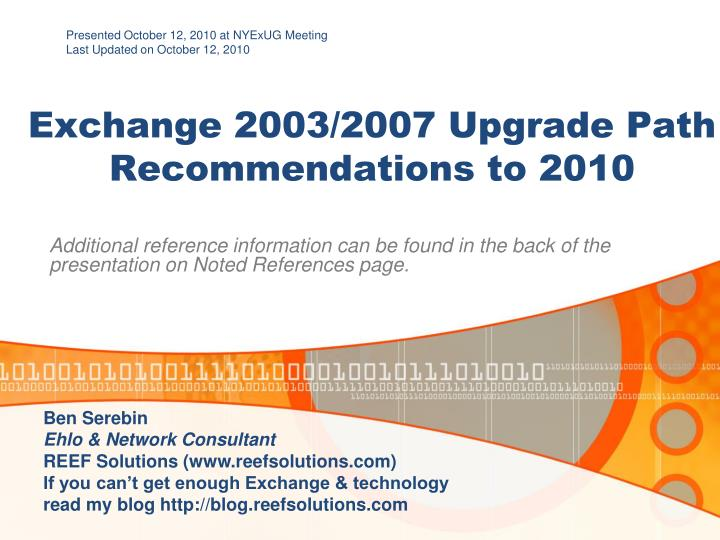 exchange 2003 2007 upgrade path recommendations to 2010 n.
