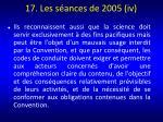 17 les s ances de 2005 iv