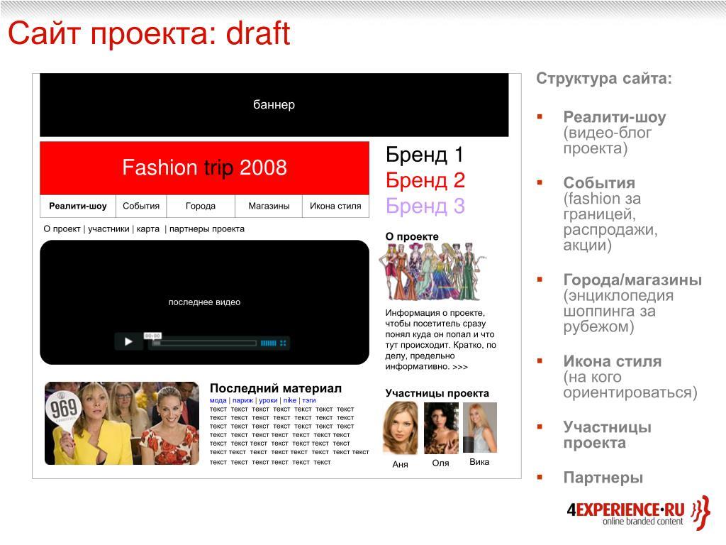 Сайт проекта: