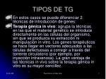 tipos de tg2