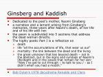 ginsberg and kaddish