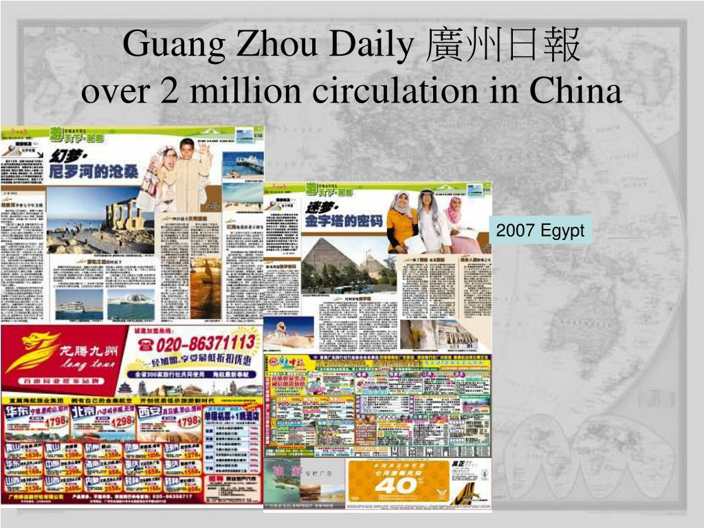 Guang Zhou Daily