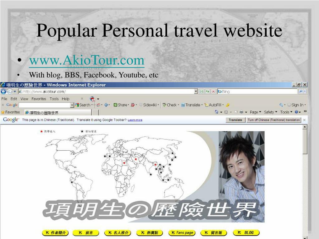 Popular Personal travel website
