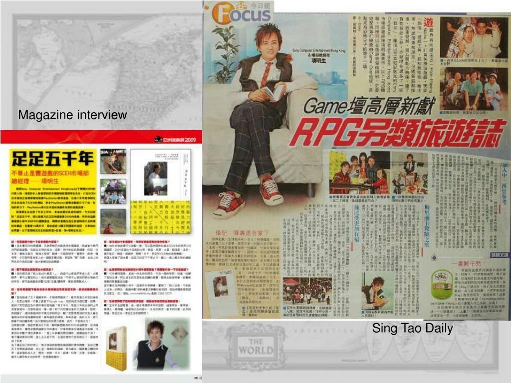 Magazine interview