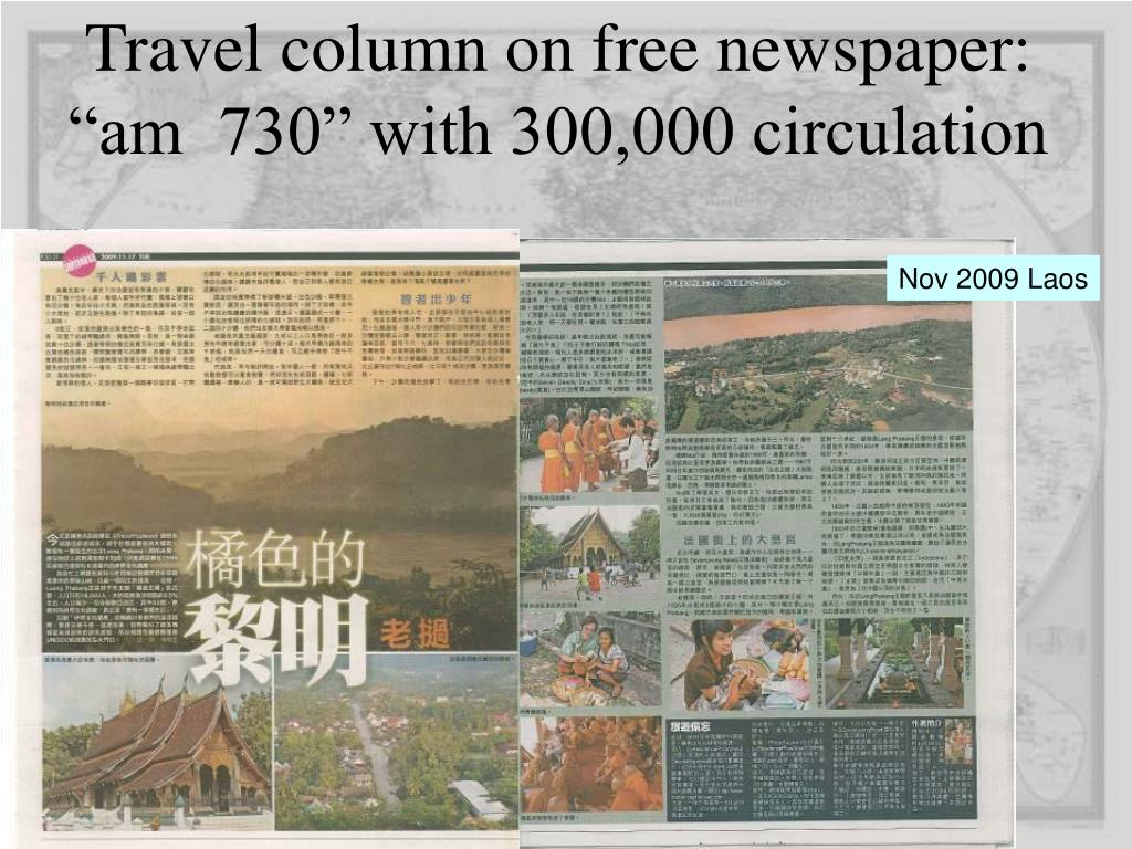 """Travel column on free newspaper: """"am  730"""" with 300,000 circulation"""