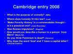 cambridge entry 2008