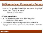 2006 american community survey