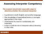 assessing interpreter competency