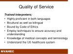 quality of service2