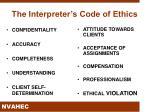 the interpreter s code of ethics