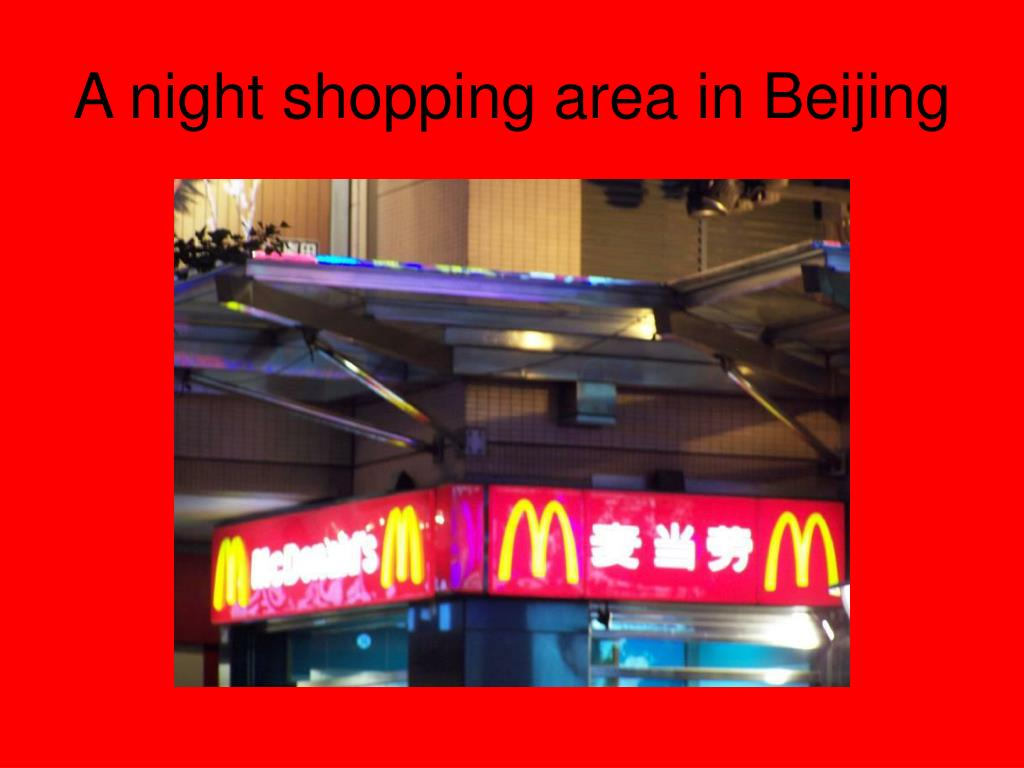 A night shopping area in Beijing