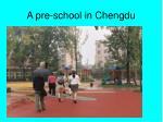 a pre school in chengdu