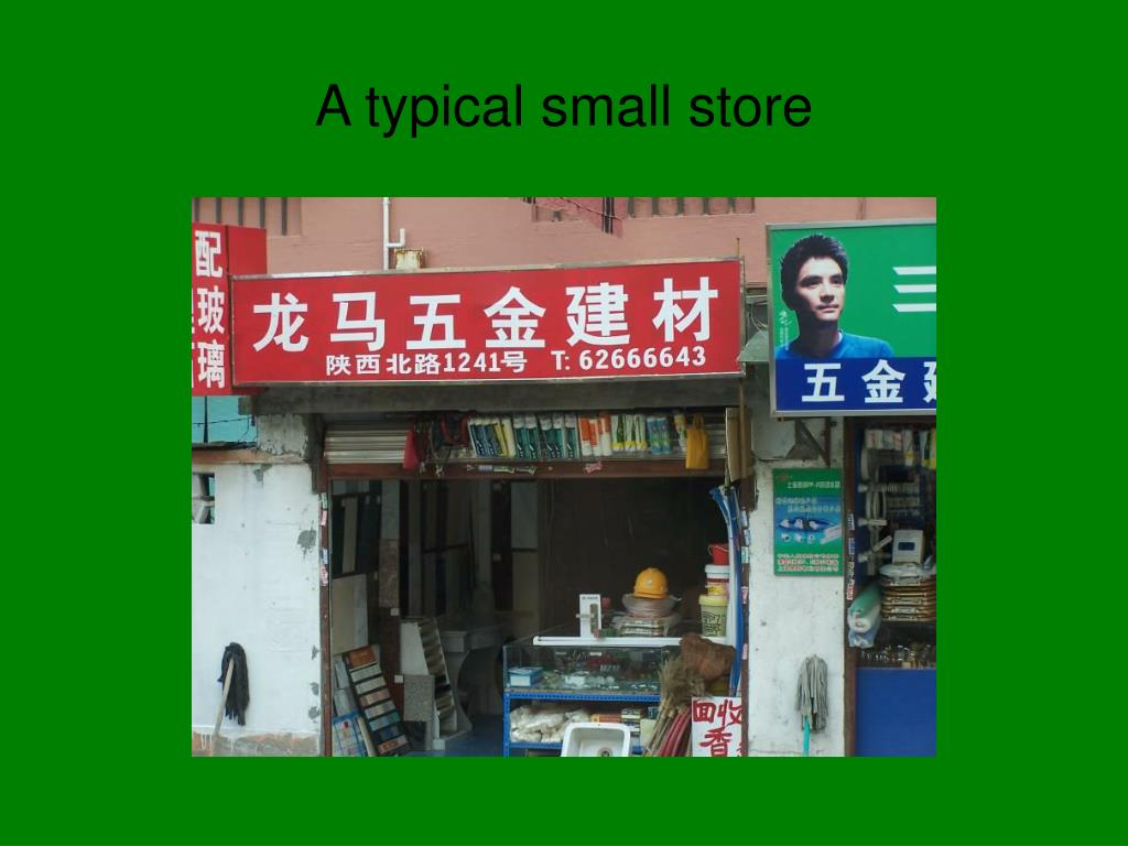 A typical small store