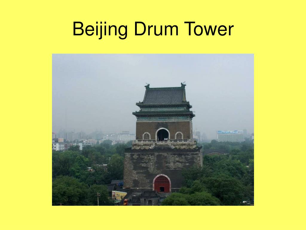 Beijing Drum Tower