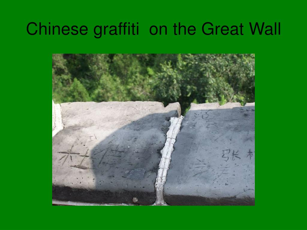 Chinese graffiti  on the Great Wall