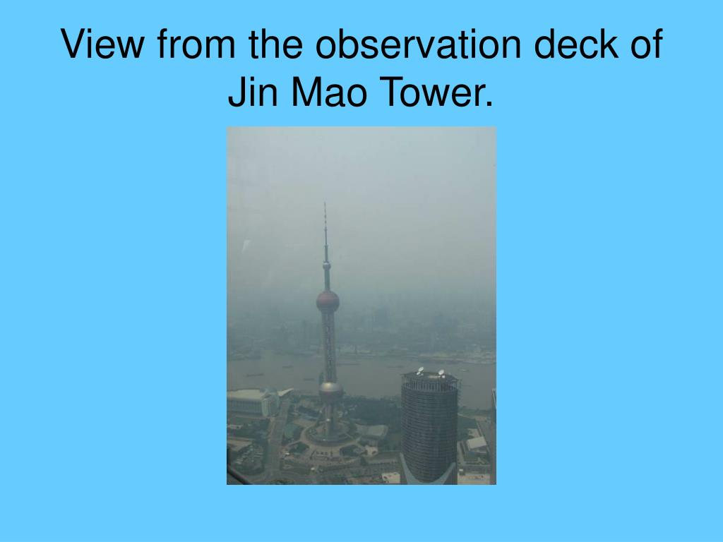 View from the observation deck of Jin Mao Tower.