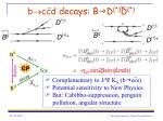 b ccd decays b g d d