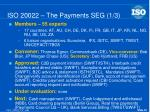 iso 20022 the payments seg 1 3