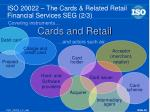 iso 20022 the cards related retail financial services seg 2 3