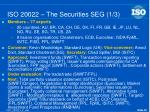 iso 20022 the securities seg 1 3