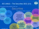 iso 20022 the securities seg 2 3