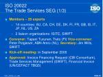 iso 20022 the trade services seg 1 3