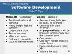 software development web 2 0 style