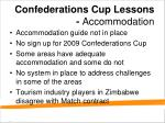 confederations cup lessons accommodation