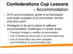 confederations cup lessons accommodation1