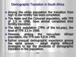 demographic transition in south africa