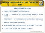 festival del mundialito u 12 colombia 201111