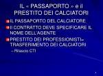 il passaporto e il prestito dei calciatori