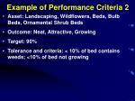 example of performance criteria 2