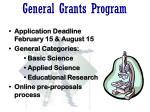 general grants program