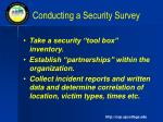 conducting a security survey